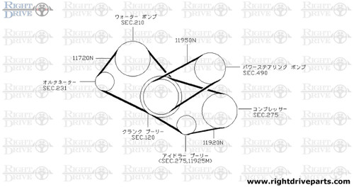 11950N - belt, power steering oil pump - BNR32 Nissan Skyline GT-R