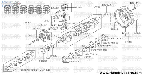 12112 - nut, connecting rod - BNR32 Nissan Skyline GT-R