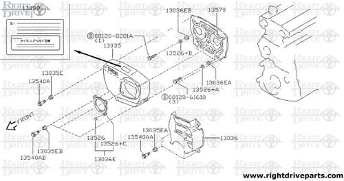 13570 - cover, belt back - BNR32 Nissan Skyline GT-R