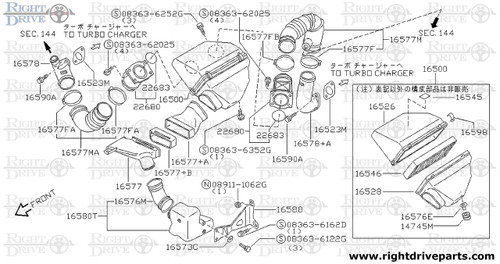 16577 - duct assembly, air - BNR32 Nissan Skyline GT-R