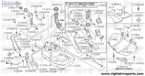 17406M - band assembly, fuel tank mounting - BNR32 Nissan Skyline GT-R