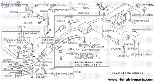20711P - bracket, exhaust tube mounting - BNR32 Nissan Skyline GT-R