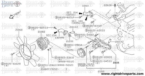 21051 - pulley, fan & water pump - BNR32 Nissan Skyline GT-R