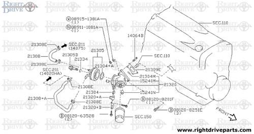 21308 - hose, water - BNR32 Nissan Skyline GT-R
