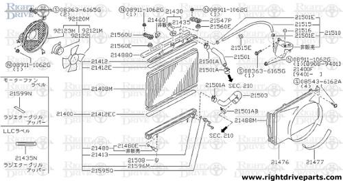 21599N - label, caution motor fan - BNR32 Nissan Skyline GT-R