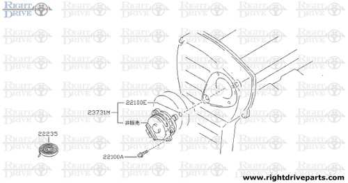 23731M - sensor assembly, camshaft - BNR32 Nissan Skyline GT-R