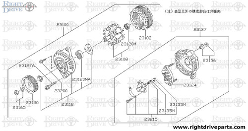 23150B - nut assembly, pulley - BNR32 Nissan Skyline GT-R