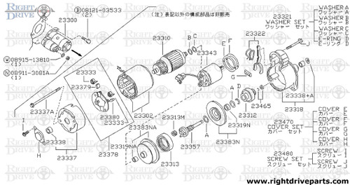 23383N - bracket assembly, center - BNR32 Nissan Skyline GT-R