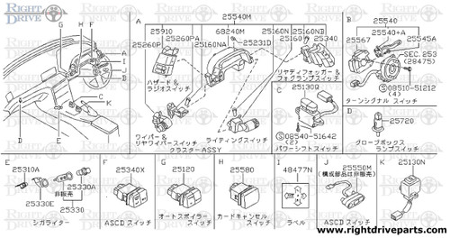 25750 - switch assembly, power window main - BNR32 Nissan Skyline GT-R