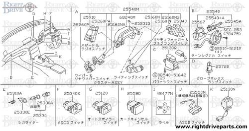 25750M - switch assembly, power window assist - BNR32 Nissan Skyline GT-R