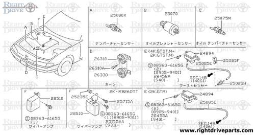 25070 - sensor, oil pressure - BNR32 Nissan Skyline GT-R
