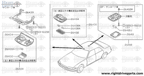 26410 - lamp assembly, room - BNR32 Nissan Skyline GT-R