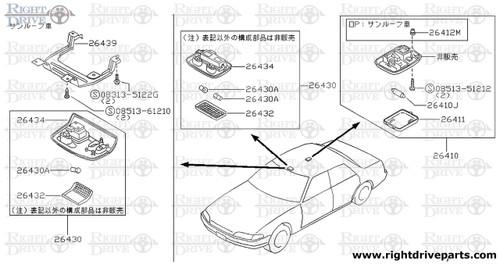 26434 - housing assembly, map lamp - BNR32 Nissan Skyline GT-R