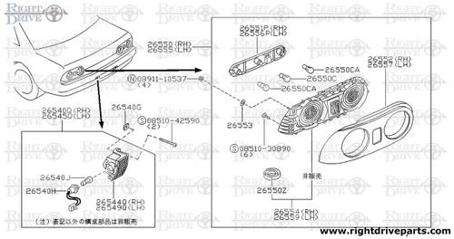 26544Q - housing assembly, back up lamp RH - BNR32 Nissan Skyline GT-R