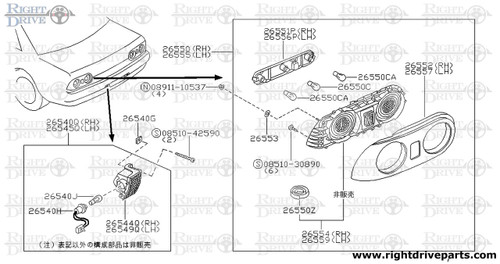 26550 - lamp assembly, rear combination RH - BNR32 Nissan Skyline GT-R