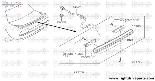 26983 - gasket stop lamp high-mount - BNR32 Nissan Skyline GT-R