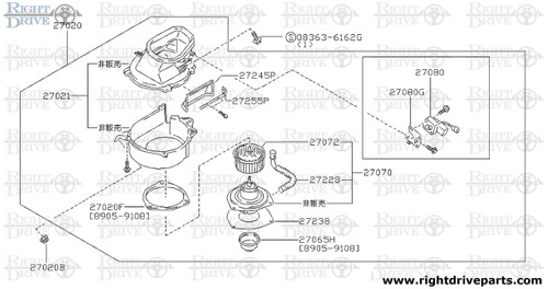 27070 - motor & fan assembly, blower - BNR32 Nissan Skyline GT-R