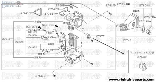 27850N - duct, heater - BNR32 Nissan Skyline GT-R