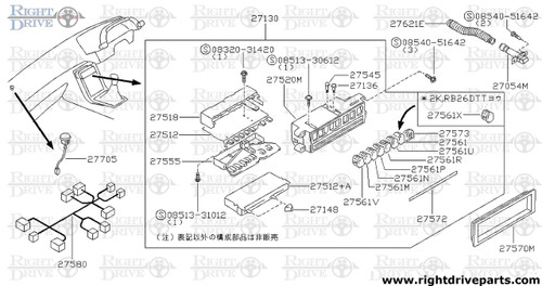 27561P - button, foot - BNR32 Nissan Skyline GT-R