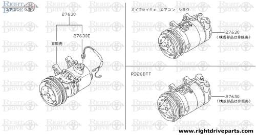 27630E - fuse assembly, temperature - BNR32 Nissan Skyline GT-R