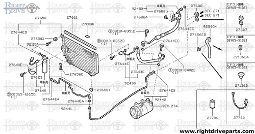 27650Y - mounting rubber, condenser lower - BNR32 Nissan Skyline GT-R