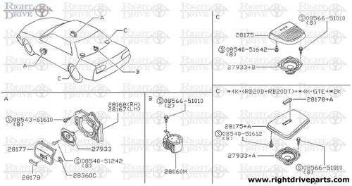 28177 - grille, speaker front - BNR32 Nissan Skyline GT-R