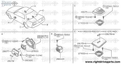 28178 - ornament, speaker - BNR32 Nissan Skyline GT-R