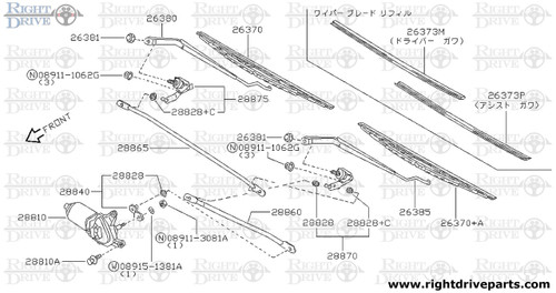 26380 - arm assembly, windshield wiper - BNR32 Nissan Skyline GT-R
