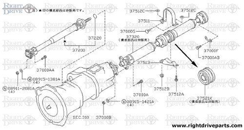 37000B - nut, fix propeller shaft - BNR32 Nissan Skyline GT-R
