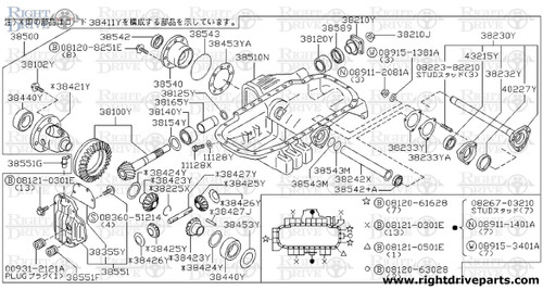 11128X - plug, drain engine oil pan - BNR32 Nissan Skyline GT-R