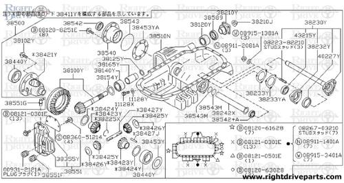 11128Y - washer, drain plug engine oil pan - BNR32 Nissan Skyline GT-R