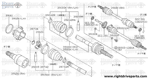 39734 - ring, snap - BNR32 Nissan Skyline GT-R