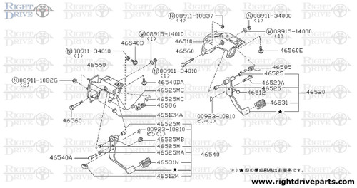 46525 - bush, pedal - BNR32 Nissan Skyline GT-R