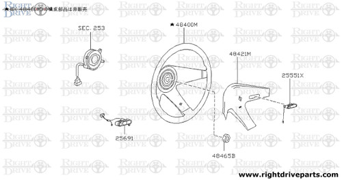 25551X - switch assembly,ASCD - BNR32 Nissan Skyline GT-R