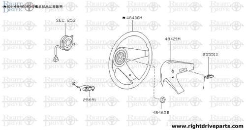 25691 - switch assembly, steering - BNR32 Nissan Skyline GT-R