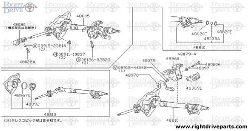 48820E - ring, snap - BNR32 Nissan Skyline GT-R