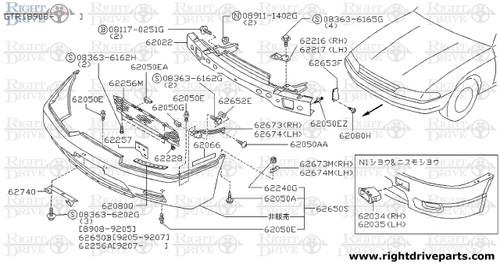 62066 - protector, front bumper - BNR32 Nissan Skyline GT-R