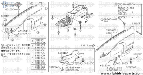 63120AE - screw - BNR32 Nissan Skyline GT-R