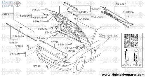 69696 - tape, seal - BNR32 Nissan Skyline GT-R