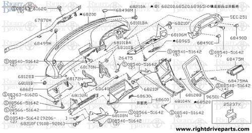 68101BA - nut - BNR32 Nissan Skyline GT-R