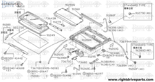 91275E - plug, knob finisher - BNR32 Nissan Skyline GT-R