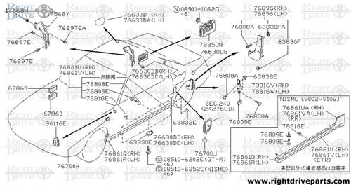 17568Y - protector, filler tube - BNR32 Nissan Skyline GT-R