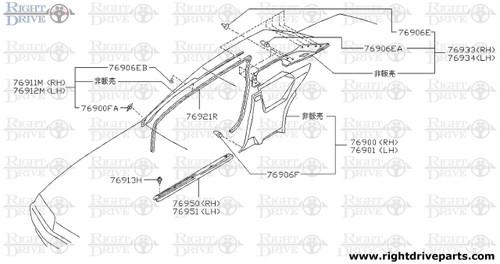76906EB - clip - BNR32 Nissan Skyline GT-R