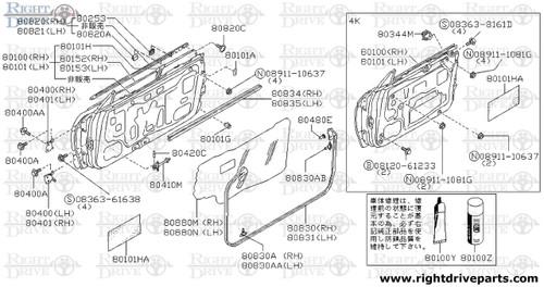 80820A - clip - BNR32 Nissan Skyline GT-R