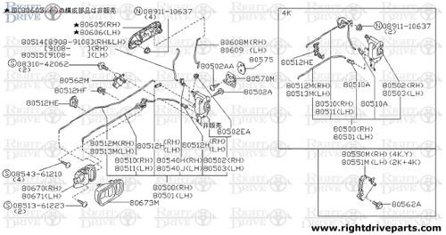 80540J - holder, rod LH - BNR32 Nissan Skyline GT-R