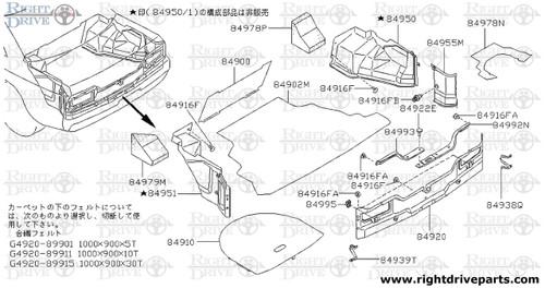 84978N - spacer, trunk floor - BNR32 Nissan Skyline GT-R