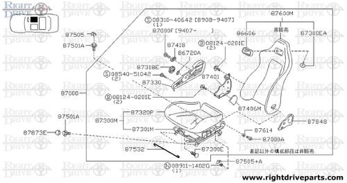87000F - screw - BNR32 Nissan Skyline GT-R