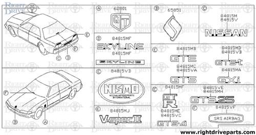 84815MJ - emblem, trunk lid - BNR32 Nissan Skyline GT-R