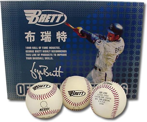 Brett Official Baseballs HF-350