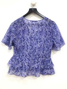 Lilac Floral Peplum Top
